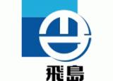 飛島建設株式会社ロゴ