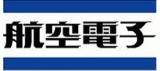 日本航空電子工業株式会社ロゴ
