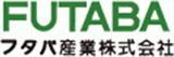 フタバ産業株式会社ロゴ