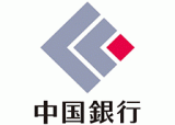 株式会社中国銀行ロゴ