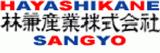 林兼産業株式会社ロゴ
