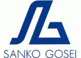 三光合成株式会社ロゴ