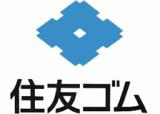 住友ゴム工業株式会社ロゴ