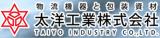 太洋工業株式会社ロゴ
