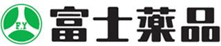 株式会社富士薬品ロゴ