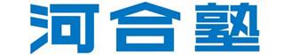 学校法人河合塾ロゴ