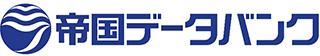 株式会社帝国データバンクロゴ