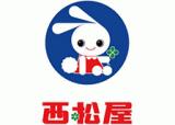 株式会社西松屋チェーンロゴ