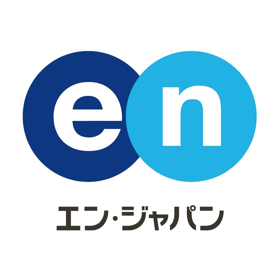 エン・ジャパン株式会社ロゴ