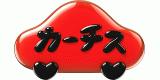 株式会社カーチスホールディングスロゴ