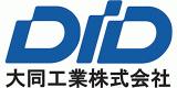 大同工業株式会社ロゴ