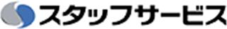 株式会社スタッフサービスロゴ