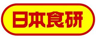 日本食研株式会社ロゴ