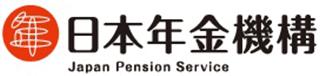 日本年金機構ロゴ