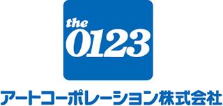 アートコーポレーション株式会社ロゴ